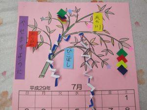 7月カレンダー作成 弘恩苑デイサービスセンター
