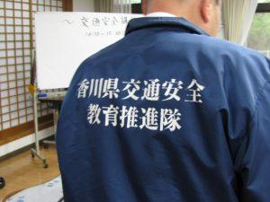 香川県交通安全 教育推進課
