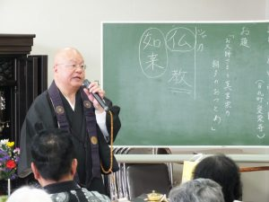 仏教についてわかりやすく説明